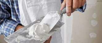 Эластичная шпаклевка: особенности состава и специфика нанесения