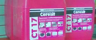 Грунтовка Ceresit CT17: свойства,технические характеристики, применение и нанесение