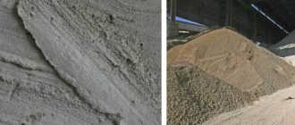 Расширяющийся цемент (РЦ): особенности материала, уникальные свойства и разновидности