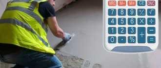 Калькулятор стяжки пола: расход песка, цемента и воды