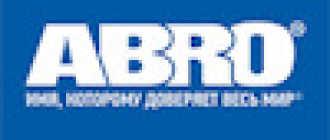 Герметик Abro — разновидности и правила использования