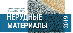 Под Брянском запущена первая линия производства микростеклошариков