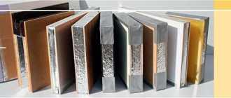 Вакуумная теплоизоляция: плюсы и минусы панелей