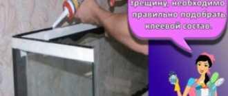 Как сделать чехол для телефона из термоклея своими руками