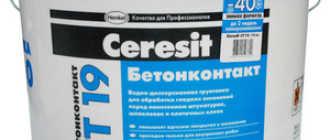 Грунтовка Ceresit CT 19: свойства, применение и правила работы с материалом