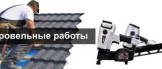 Нейлер — полезный инструмент для стройки и ремонта