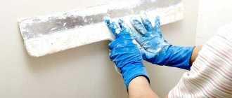 Как шпаклевать под покраску – практические советы